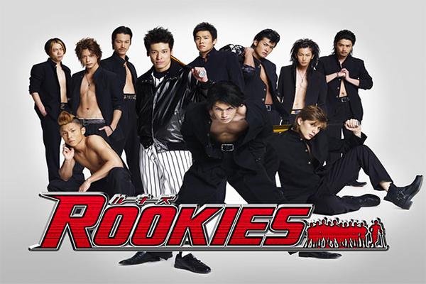 สุดยอดการ์ตูนที่สร้างแรงบันนดาลใจให้กับนักเบสบอลอย่าง Rookies มือใหม่ไฟแรง
